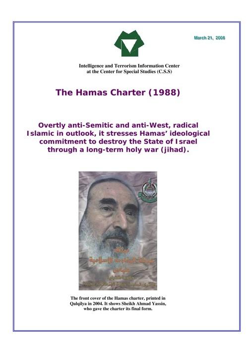 hamas_charter