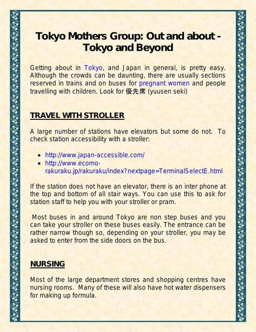 Tokyo Mothers Group: Out and About