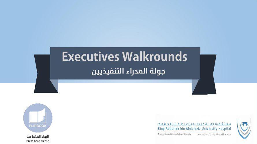 Executives Walkrounds
