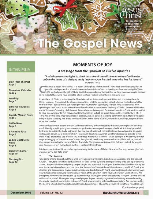 Gospel News December 2016
