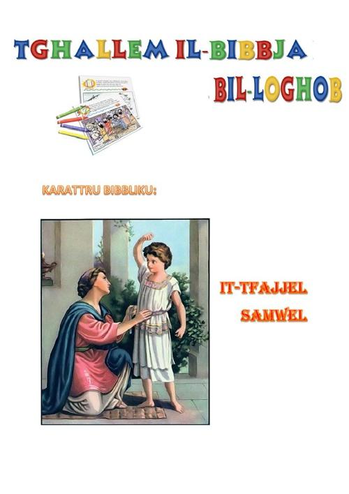 ATTIVITA' BIBBLIKA : SAMWEL