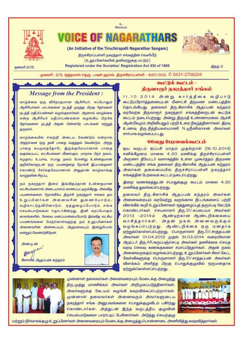 Voice of Nagarathars(2nd Edition) - January 2015