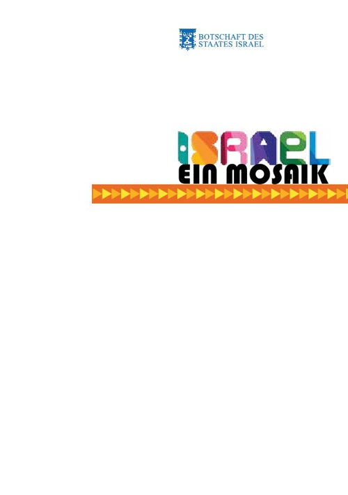 Israel - Ein Mosaik