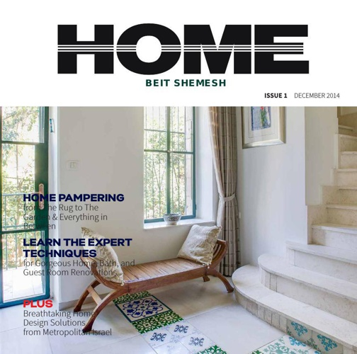 HOME - January 2015 Beit Shemesh