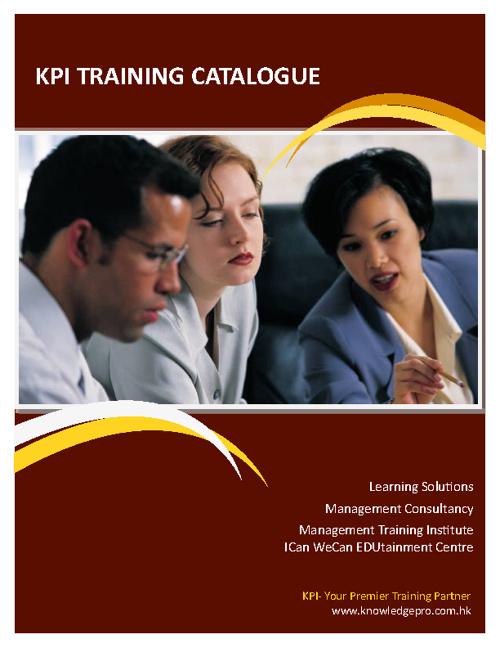 KPI Brochure 2012