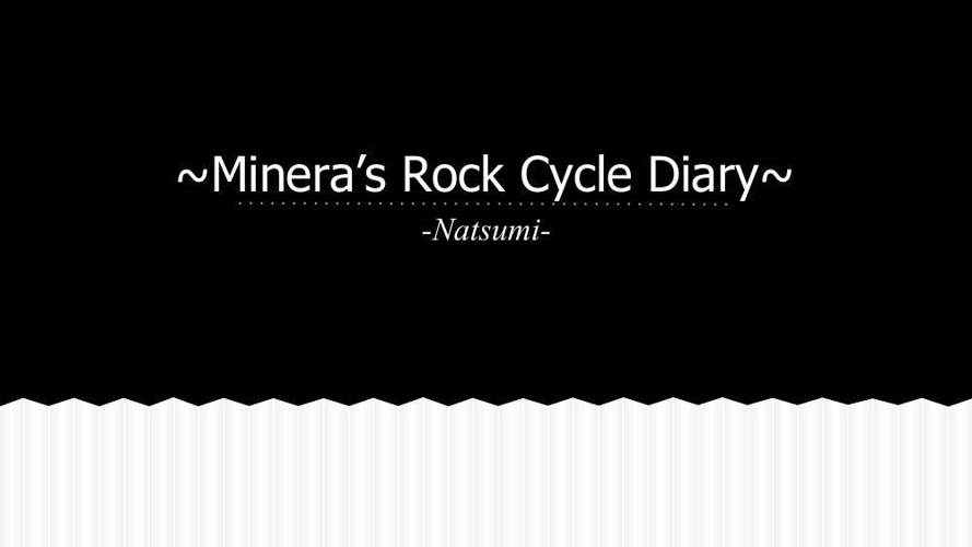 Natsumi Diary of the Rock Cycle