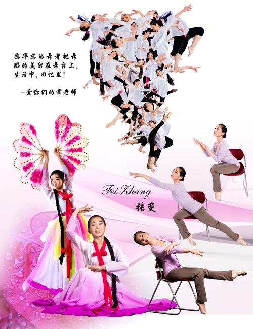 2016_HuaRui_program3