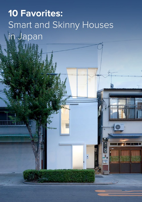 10 smart and skinny houses in Japan