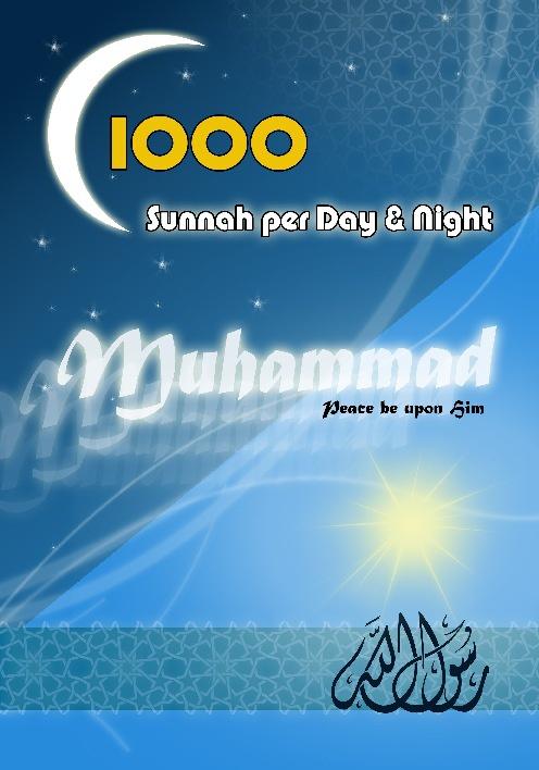 Read Islamic E-Books