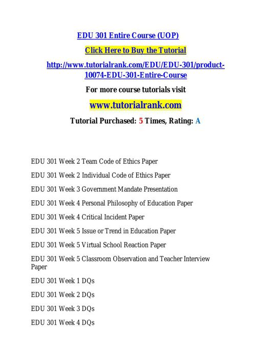 interview reaction paper on education