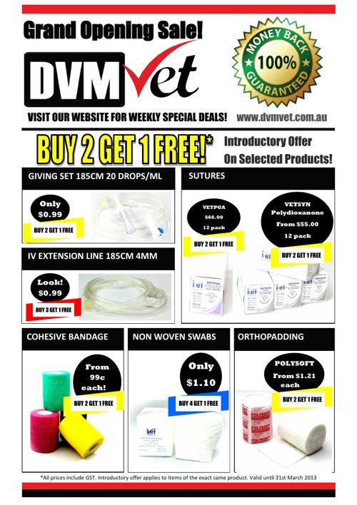 DVMVET Product Catalog