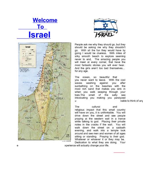 Israel Brochure