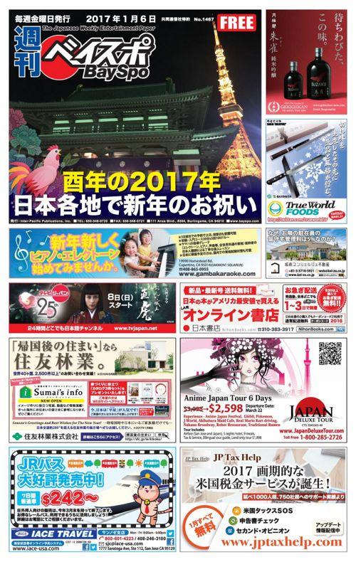 BaySpo - issue#1467 - 1/6/2016