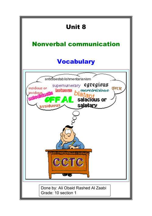 Non-Verbal Communication Vocabulary
