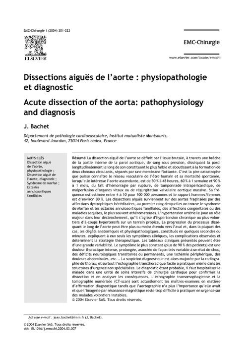 Dissections aiguës de l'aorte