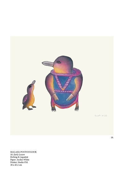 2016 CAPE DORSET ANNUAL PRINT COLLECTION