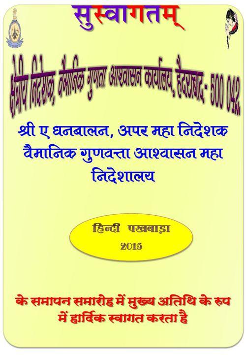 hindi 2015-16 closing