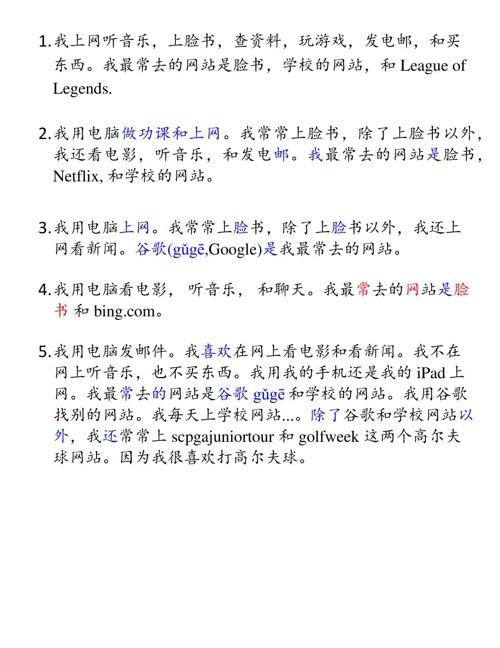L7 Writing Feedback