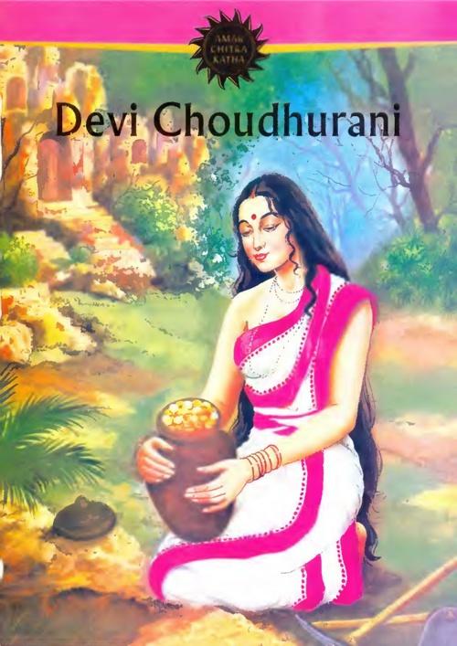 Bengali Classic - Devi Choudhurani