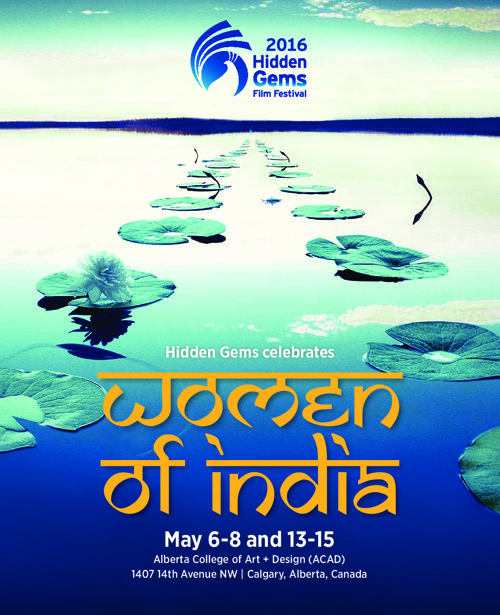 Hidden Gems Film Festival