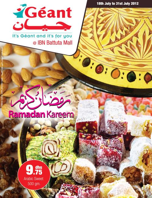 Geant Hypermarket Ramadan deals