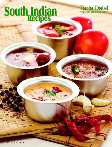 Karine Aljabar Recipes