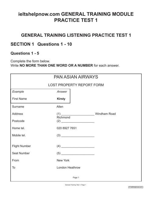 gt test 1 question paper1