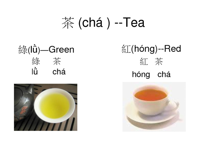 Tea--Green and Red