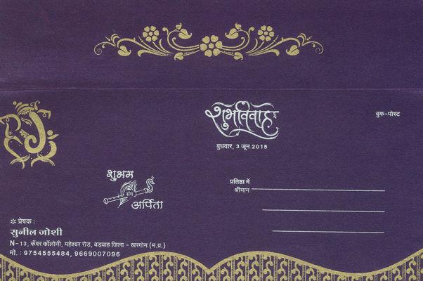 Shubharpita wedding Invitation