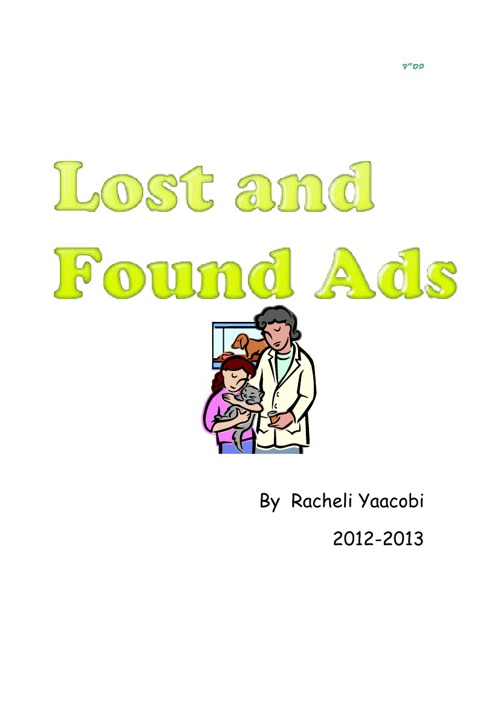 Lost and Found Ads