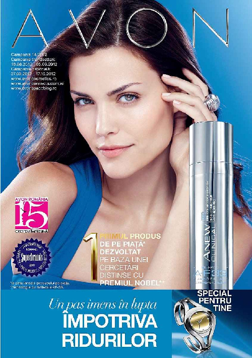 Copy of Avon Catalog 14