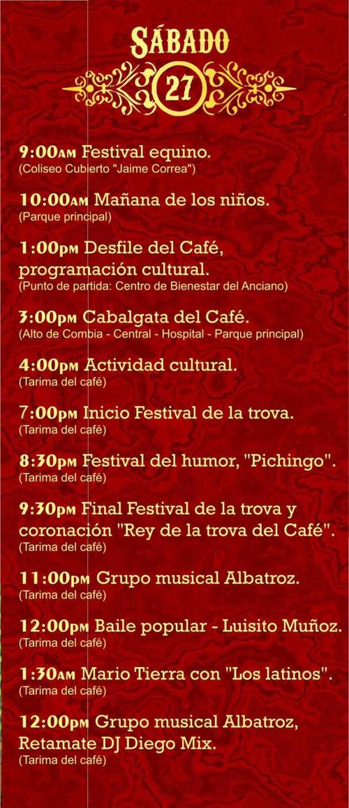Programación Fiestas del Café 2014