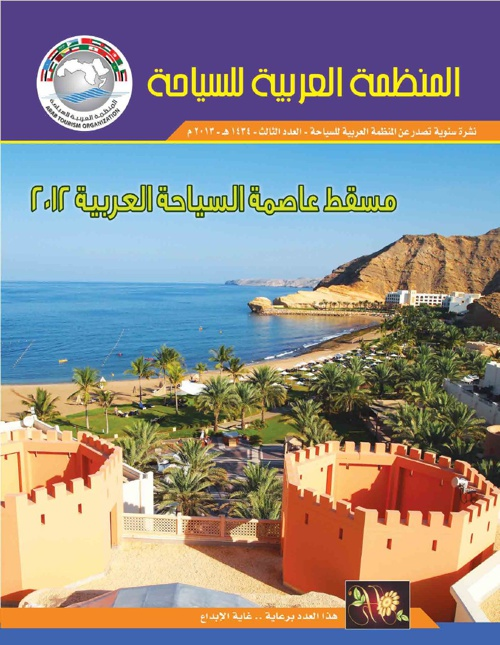 Turism Magazine