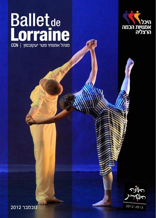 Ballet de Lorraine WEB