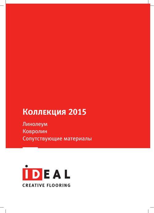 katalog_Ideal