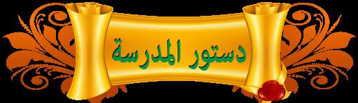 banner-dostor1
