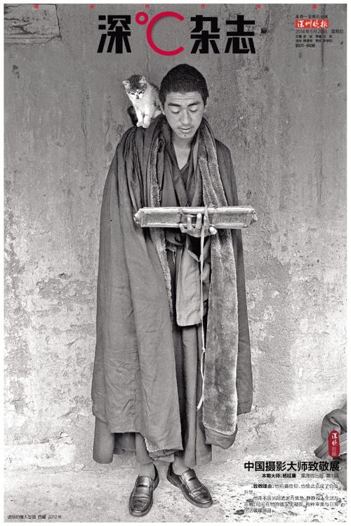 中国摄影师致敬展1-20q(共30期)