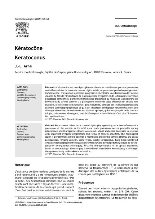 Kératocône - Keratoconus
