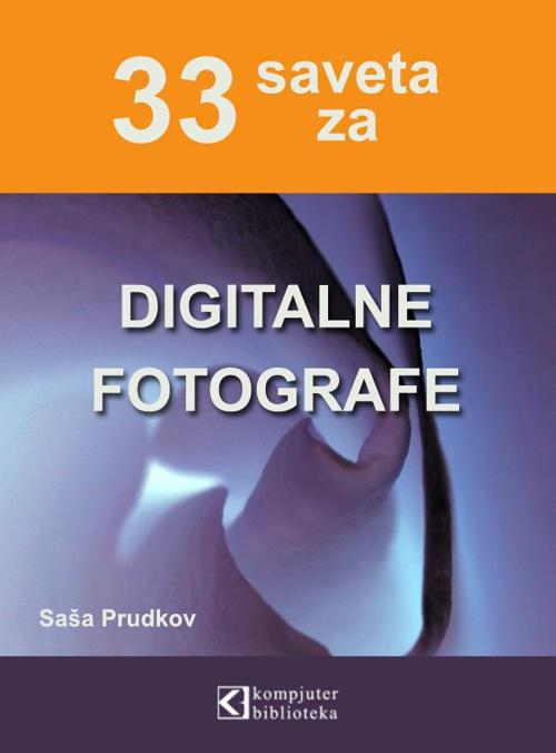 33_saveta_za_digitalne_fotografe