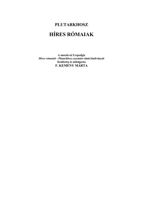 Híres Rómaiak