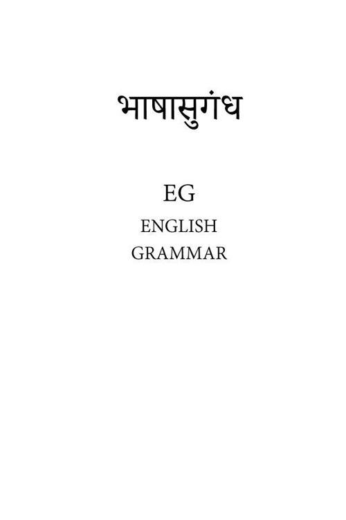BhashaSugandh English Grammar Sample Pages