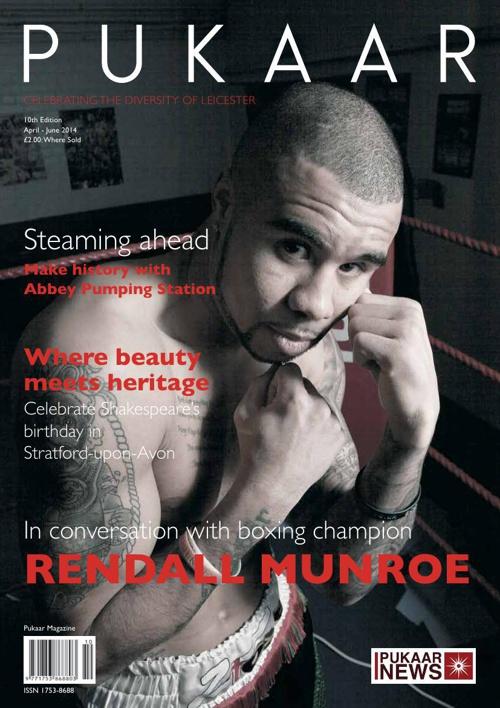 Pukaar Magazine - Issue 10