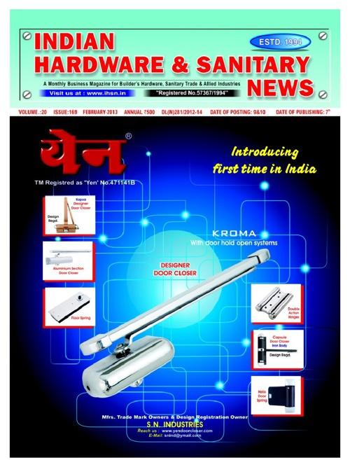E-Magazine 169