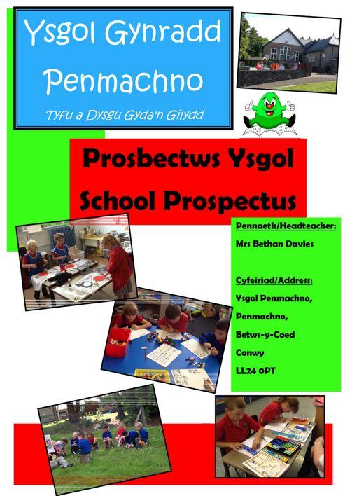 Prosbectws+Ysgol