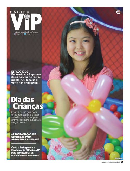 Leia online o caderno Página VIP de 07/10/2017