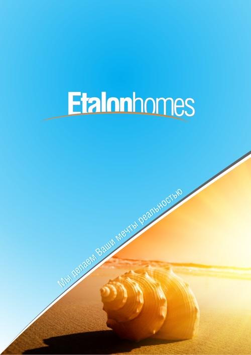 Etalonhomes_Magazine