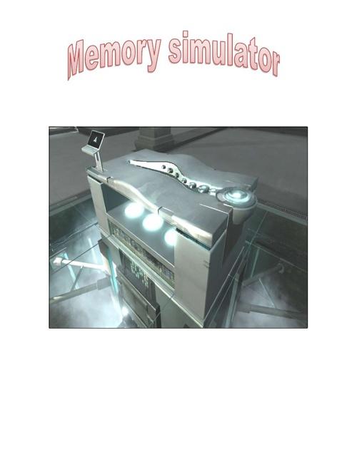memory simulator