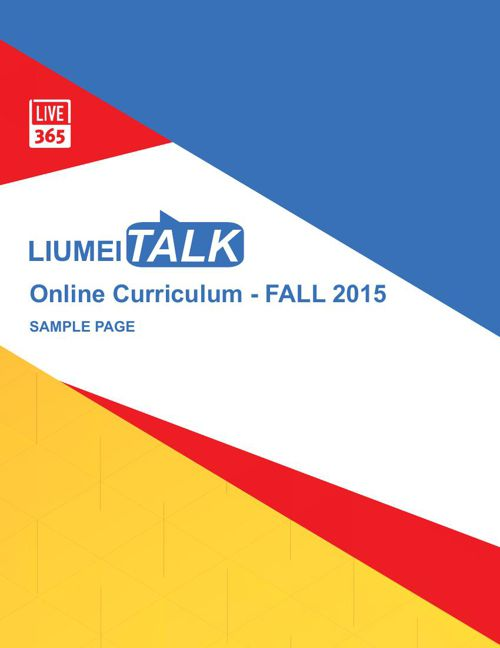 LiuMeiTALK Curriculum - Fall 2015 Sample Page