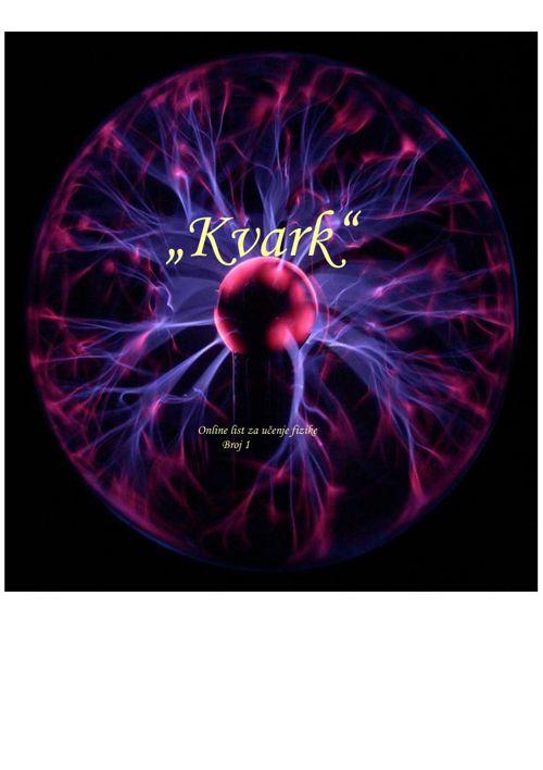 kvark, prvi broj