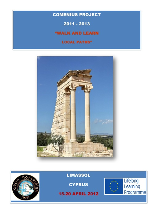 Cyprus Touristic Guidebook